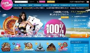 download 2 2 - 月利100%のベラジョンカジノ「バカラ配信」