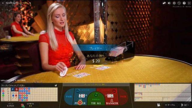 vera play0511 005 718x433 640x360 - 月利100%のベラジョンカジノ「バカラ配信」