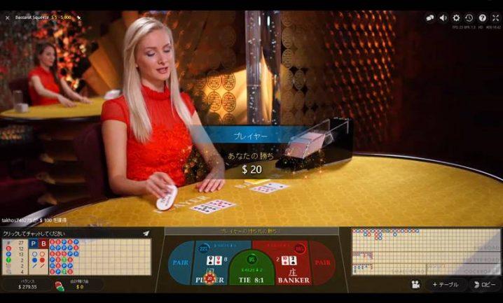 vera play0511 005 718x433 - 月利100%のベラジョンカジノ「バカラ配信」