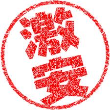 download 1 - PJアプリ事業に参入します!!