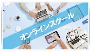 download 3 - SLBアカデミー10名限定で継承コンサル? (稼げないわけがない特別対応?)