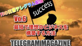 1ad189729910904f07b81ac0f0a925c4 320x180 - 「アオリの神隠し」BIGBANGのV.Iの出したお店?