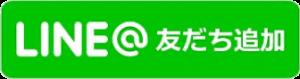 download cutout 300x79 - Vo.66...Vlog36→資金ある人もない人も稼げるONESTEPについて説明動画  PVLOG.24 →プライベートパーティー開催inマレーシア(ONESTEPメンバー限定)