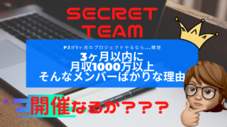 5fd09ec1629a289f6af4195b4f6e2e42 320x180 - 『PJが数年ぶりに日本でプロジェクトを開催するとしたら、何を学びたいですか?いい回答の人へ食事ご馳走します』