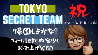 Grey Circles Gaming Youtube Channel Art 320x180 - 『(重要)PJがプロデュースする人が3ヶ月以内に月収1000万越える理由をスライドで丁寧に解説!日本で開催するのには皆様の〇〇記載が必要?』