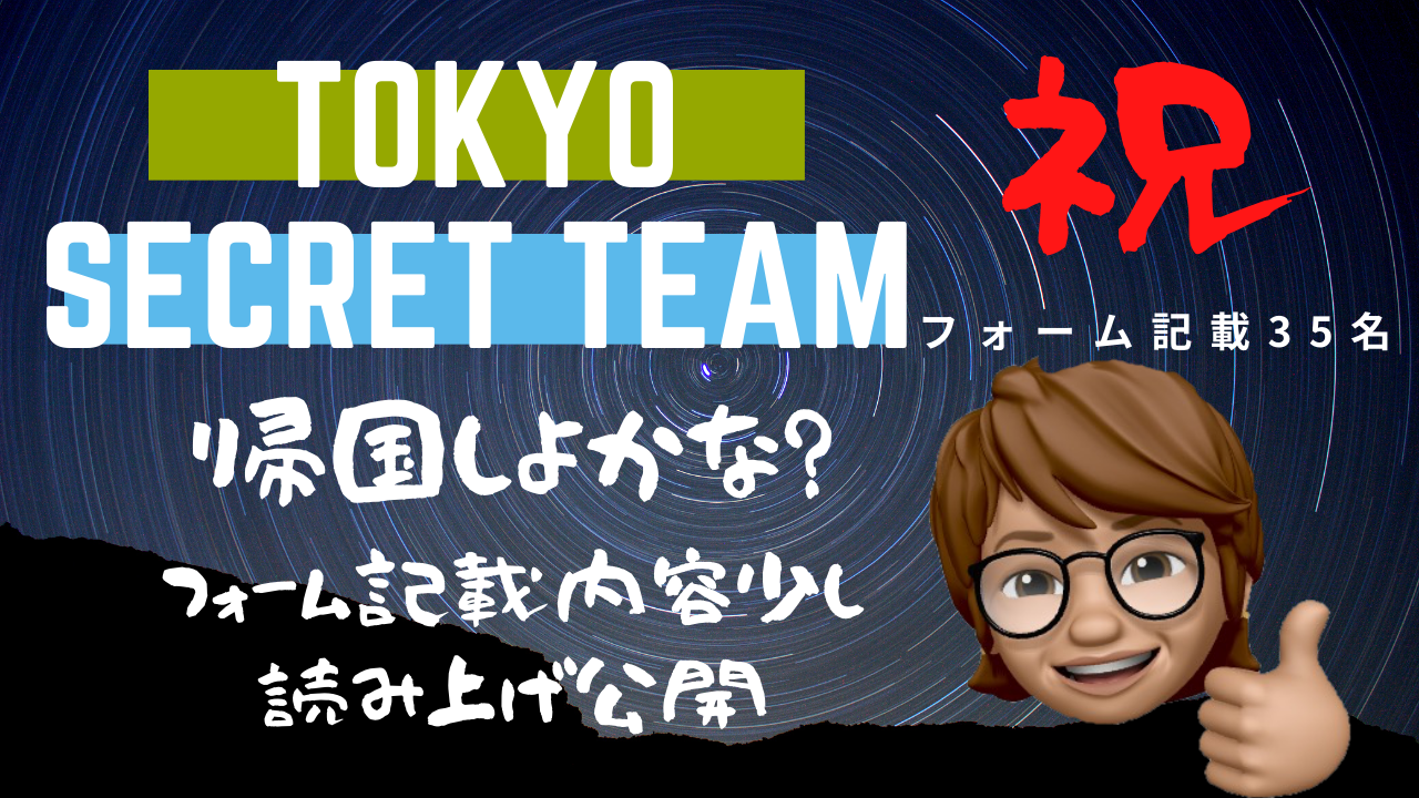 Grey Circles Gaming Youtube Channel Art - 『PJが日本に帰るなら何を学びたい?そのフォームの内容と記載してくれた方の内容を数件動画で回答公開』