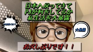 02f4104e3ae2f6c1220d8b6cb0f4d913 320x180 - 『EVO自動ベットシステムについて8本の動画を公開!!』