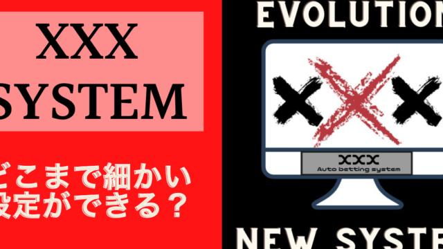 402adf79221c2c239785a6ccdcf9cf36 640x360 - 『XXXシステムは罫線だったりモンテカルロも組み込みできるの?質問に回答』