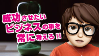 4c85c234076325c638e2c305400f29d6 17 320x180 - (PJが日本へ帰国か?)マレーシア✖️日本デュアル生活開始します